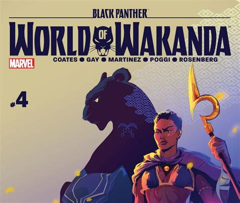 world of reading black panther this is black panther level 1 black panther world of wakanda 2016 4 comics