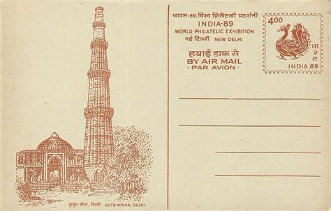 post card heritage of india april 2012