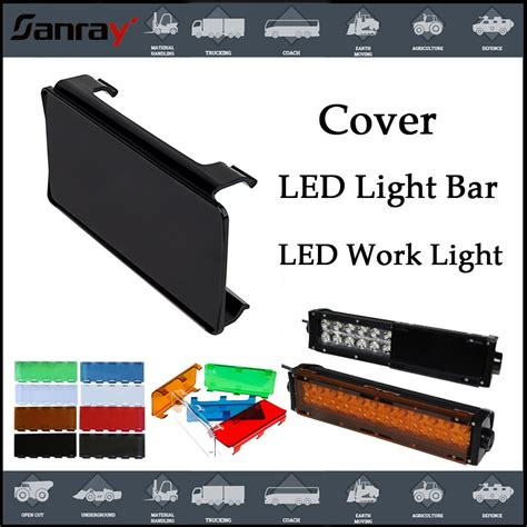 multi color led light bar cover for road led light bar