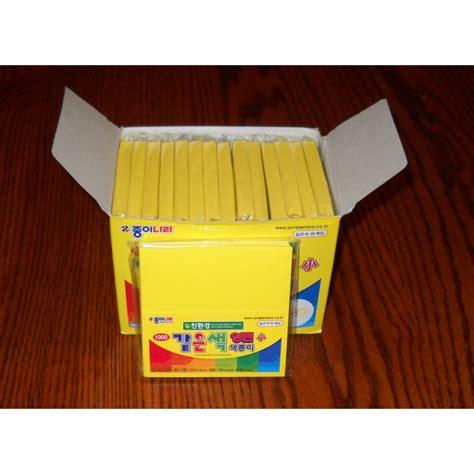 origami paper bulk 075 mm 90 sh origami paper yellow both sides bulk
