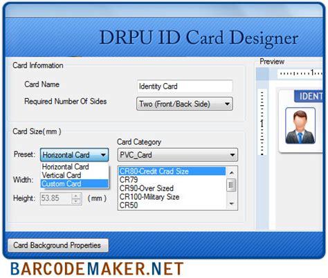 make student id card free student id card maker free boundhelper