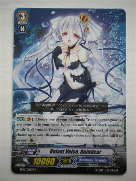 how to make vanguard cards cardfight vanguard banquet of divas commons choose