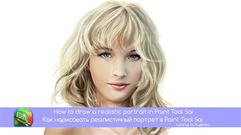 paint tool sai tutorial realistic how to draw a realistic portrait in sai tutorial by