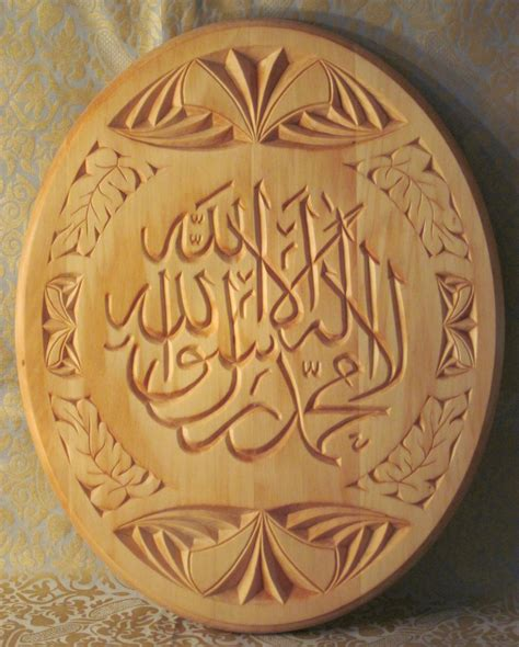 islamic woodwork holy expressions carved islamic relief carving and