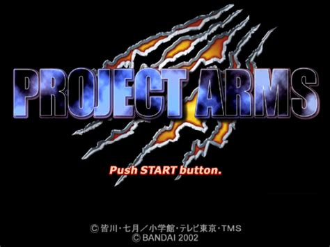 project arms chokocat s anime 2194 project arms sony