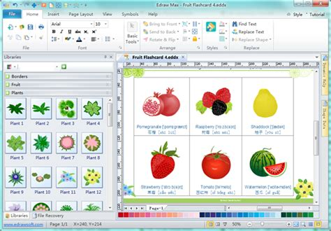 program to make flash cards flash card design software