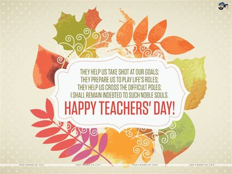 ideas for greeting cards for teachers day 1000 ideas about happy teachers day message on