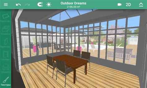 home design 3d outdoor home design 3d outdoor garden jeux pour android