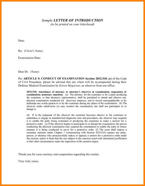 5 application letter introduction sample introduction