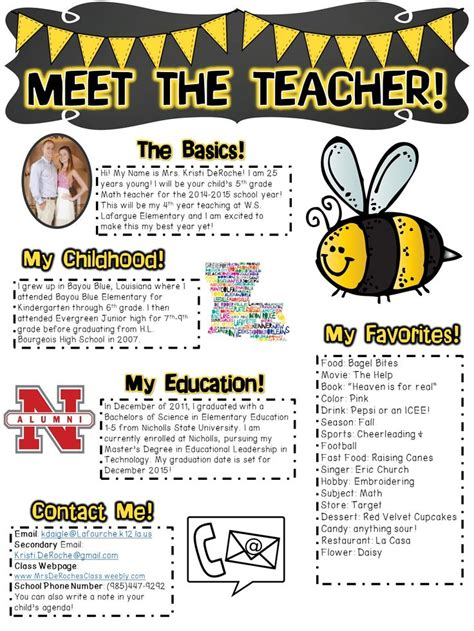 meet the teacher perfect for open house or the first