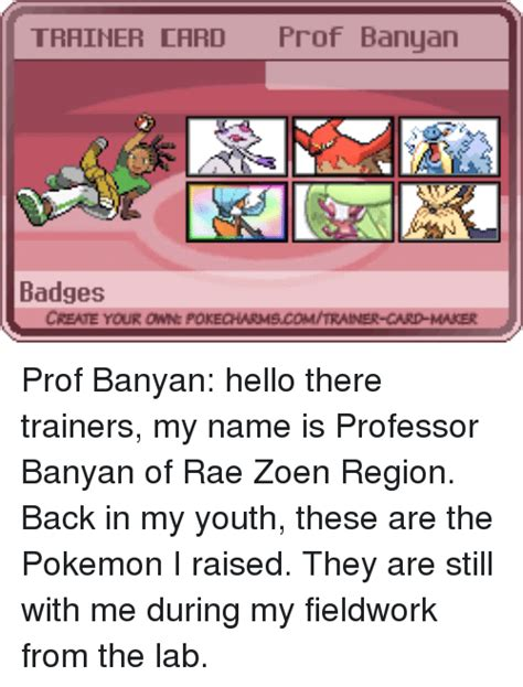make your own trainer card the and memes memes of 2017 on sizzle