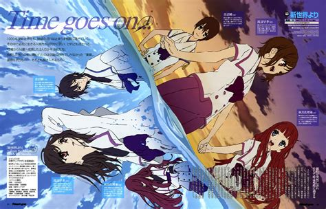 from the new world shinsekai yori my anime shelf