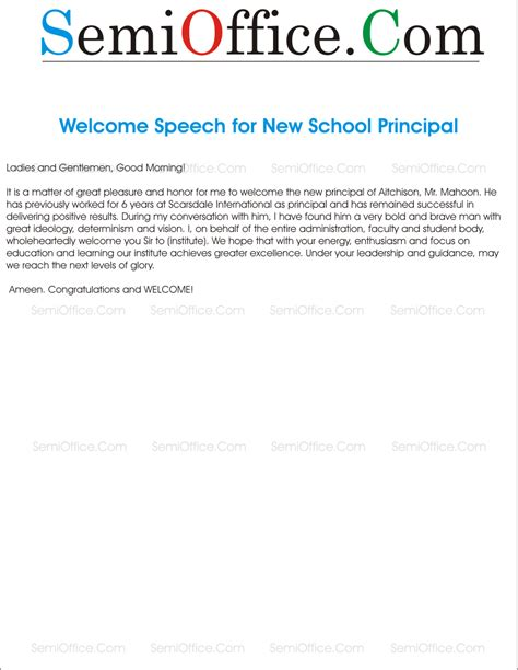 sle welcome speech for welcome address sle welcome speech for new teachers free