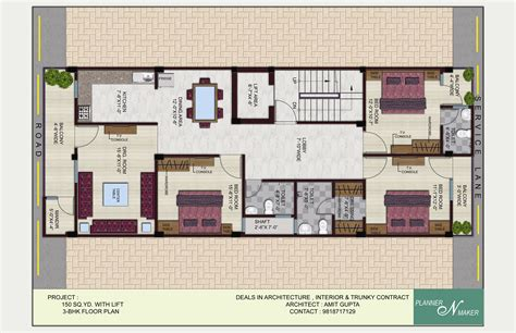 room plan maker floor plan maker create floor plans house plans and home