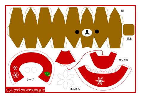 printable paper crafts templates 12 best photos of kawaii papercraft diy kawaii printable
