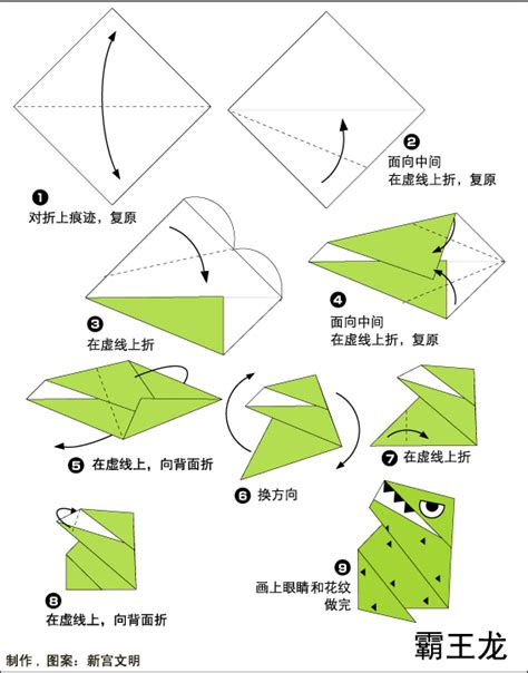 origami easy dinosaur origami dinosaurus comot