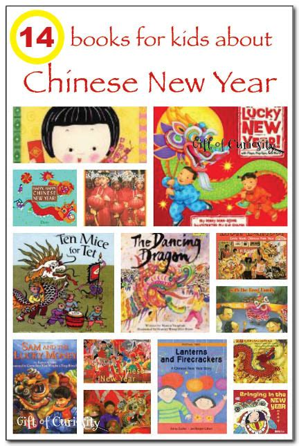 picture book of the year 14 books about new year for gift of curiosity