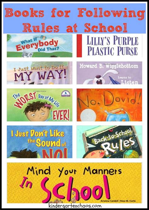 picture books for teaching inference books to help teach classroom and procedures