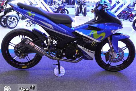 Poto Poto Motor by Modifikasi Yamaha Mx King 150 Layaknya Moto Gp