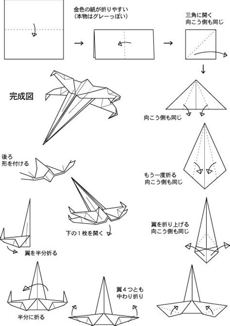 origami starwars origami wars quot x wing fighter quot step by step