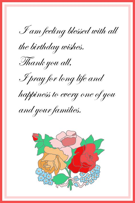 thank you card printable thank you cards free printable greeting cards