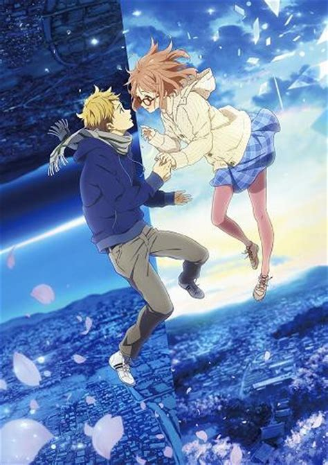 beyond the boundary crunchyroll quot beyond the boundary i ll be there