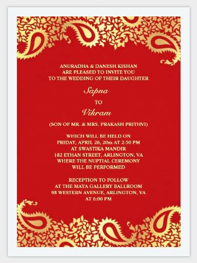 make invitation card a complete guide on wedding invitations amoyshare photo