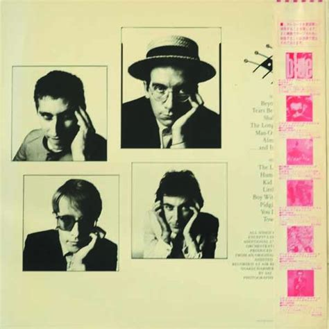 imperial bedroom capricorn records elvis costello the attractions
