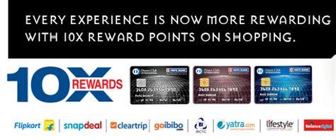 make my trip hdfc card offer save upto 33 on flipkart snapdeal goibibo using hdfc