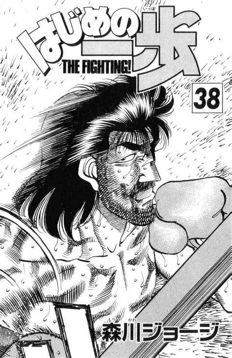 hajime no ippo scans hajime no ippo 335 read hajime no ippo 335 page 1