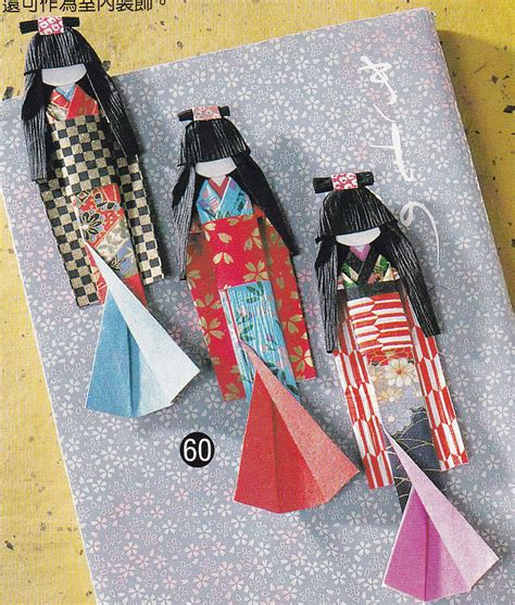 japanese washi paper crafts washi origami paper doll and bookmark japanese craft