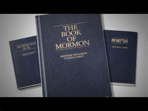 picture of the book of mormon elvis a mormon mormon voice