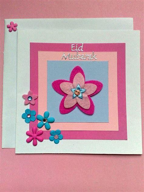 eid cards ideas try made eid cards this eid islamic celebrations