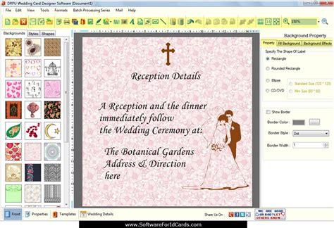 wedding card software wedding cards designing software make invitation marriage