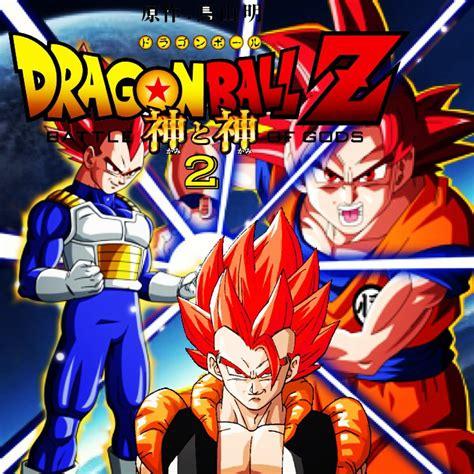 battle of gods z battle of gods 2 by blazekai23 on deviantart