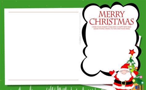 christmas card templates word lizardmedia co