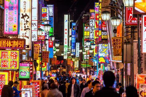is or japanese japan
