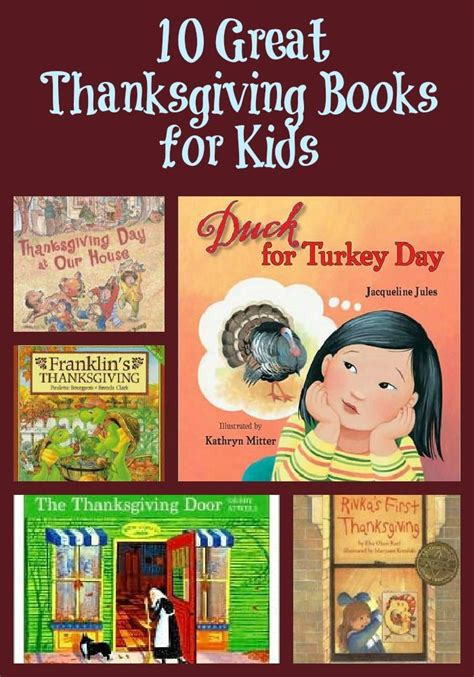 picture books about family traditions great thanksgiving books for