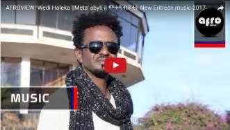 Video: Berhane Teweldemedhin (Wedi Haleka)   Meta' abyti   ??????   New Eritrean Music 2017