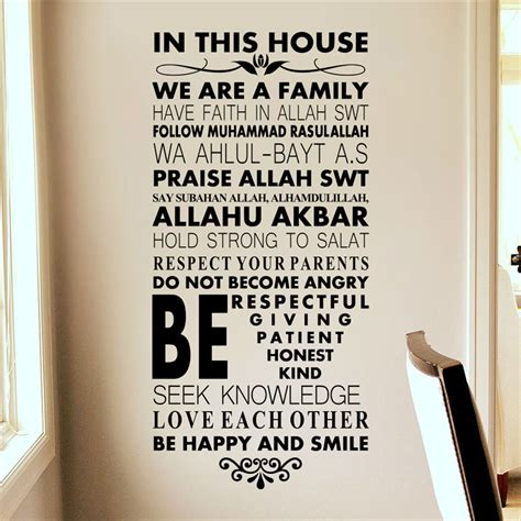 in this house wall sticker in this house wall sticker home design