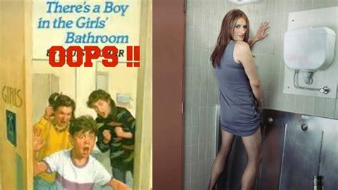 gender neutral rooms the gender neutral bathroom opens