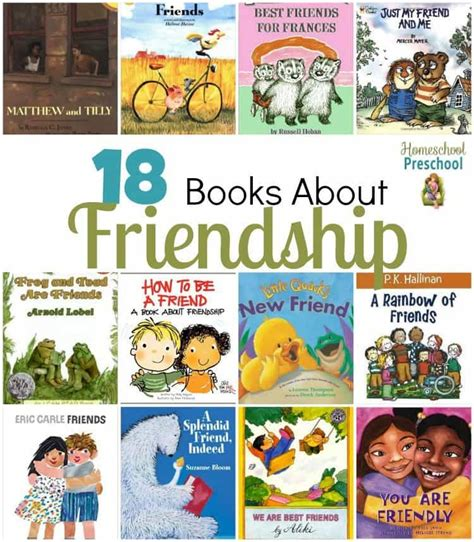 picture books friendship weekend links great books that guide and grow readers