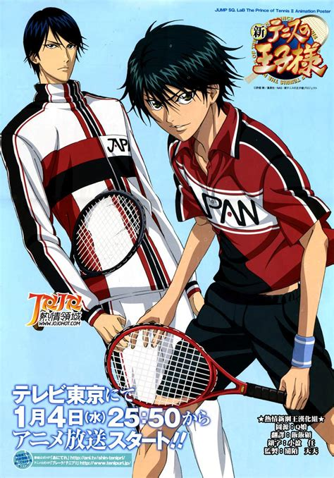 the new prince of tennis new prince of tennis 1157125 zerochan