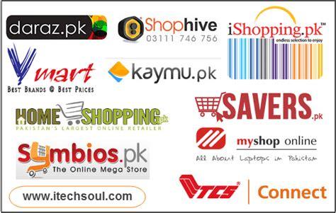 online best shopping sites useful websites in pakistan pakistanis world