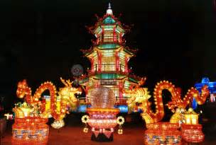 festival china the lantern festival in taiwan to speak or not to speak