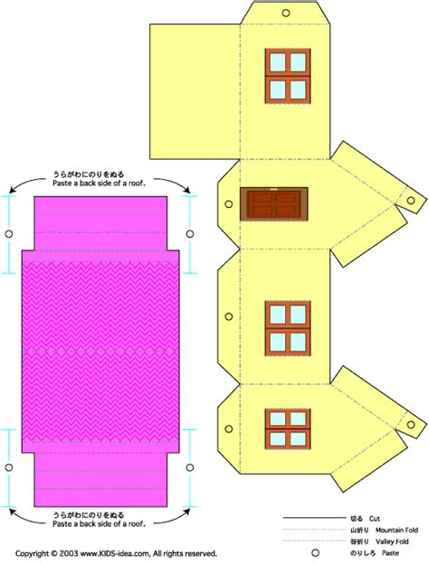 paper house craft papercraft template house related keywords papercraft