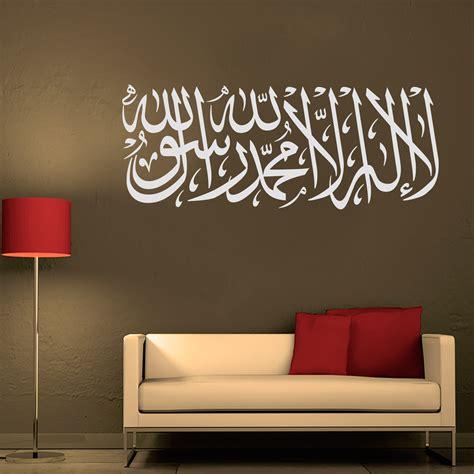 Badmöbel Qualitätsunterschiede by Wandtattoo Shahada Islam Reuniecollegenoetsele