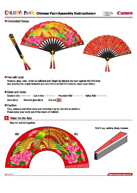 japanese paper fan craft printable asian crafts fan papercraft