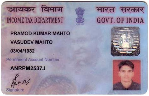 where to make pan card how to apply for a pan card