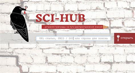 sci hub el dilema sitio web ruso sci hub soy armenio